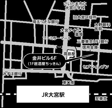 大宮会場地図