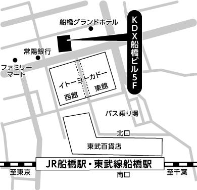 船橋会場地図