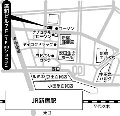 新宿会場地図