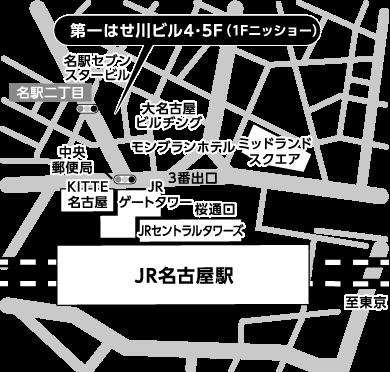 名古屋駅前会場地図