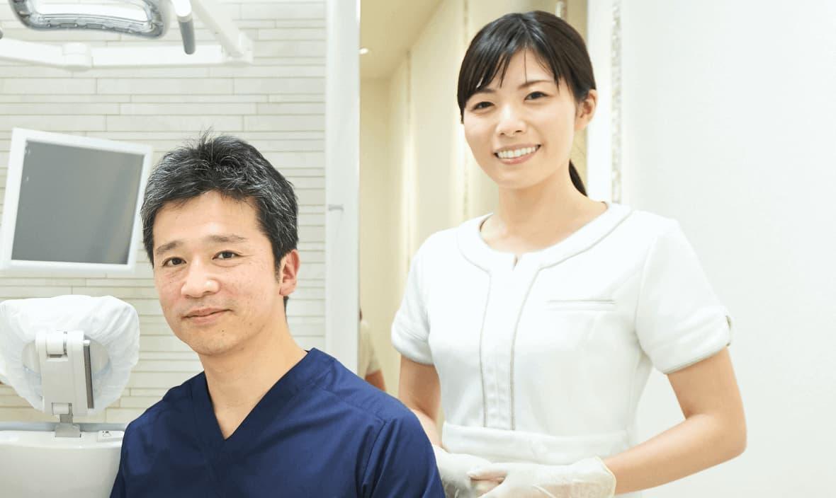 歯科医療事務とは
