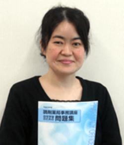 藤田 江津子さん