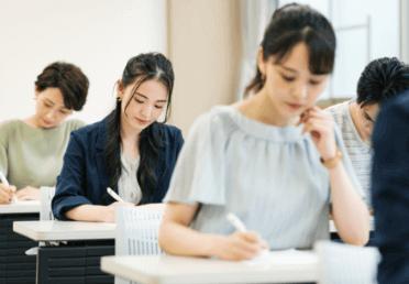 介護報酬請求事務技能検定試験(会場受験)