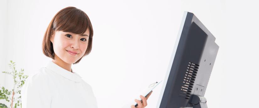 医療事務コンピュータ・電子カルテ講座